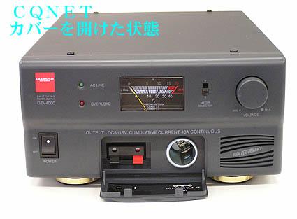 安定化電源GZV-4000
