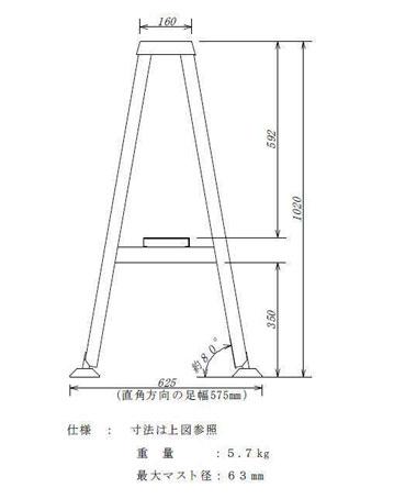 ナガラルーフタワーNRT-100