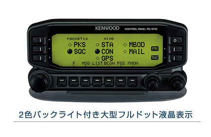 コントロールパネルRC-D710