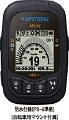 GPSレシーバーASG-1